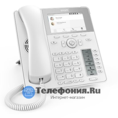 Snom D785 White IP телефон