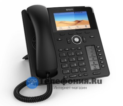 Snom D785 Black IP телефон