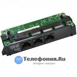 Panasonic KX-NS5130X ведущая плата расширения с 3-мя портами (EXP-M)